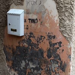 http://vernaculartypography.com/files/gimgs/th-56_Woodward-Vernacular-Typography-Israel_229.jpg