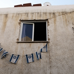 http://vernaculartypography.com/files/gimgs/th-56_Woodward-Vernacular-Typography-Israel_230.jpg