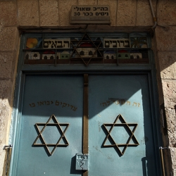 http://vernaculartypography.com/files/gimgs/th-56_Woodward-Vernacular-Typography-Israel_245.jpg