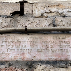 http://vernaculartypography.com/files/gimgs/th-56_Woodward-Vernacular-Typography-Israel_250.jpg