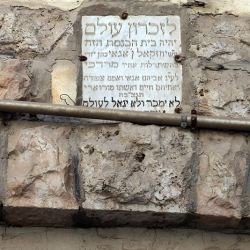 http://vernaculartypography.com/files/gimgs/th-56_Woodward-Vernacular-Typography-Israel_252.jpg