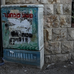 http://vernaculartypography.com/files/gimgs/th-56_Woodward-Vernacular-Typography-Israel_254.jpg