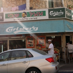 http://vernaculartypography.com/files/gimgs/th-56_Woodward-Vernacular-Typography-Israel_255.jpg