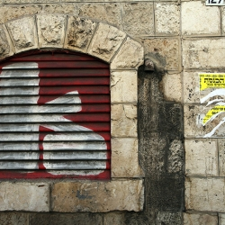 http://vernaculartypography.com/files/gimgs/th-56_Woodward-Vernacular-Typography-Israel_262.jpg