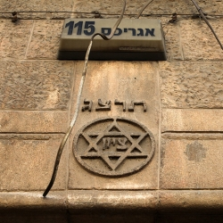 http://vernaculartypography.com/files/gimgs/th-56_Woodward-Vernacular-Typography-Israel_268.jpg