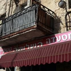 http://vernaculartypography.com/files/gimgs/th-56_Woodward-Vernacular-Typography-Israel_270.jpg