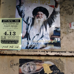 http://vernaculartypography.com/files/gimgs/th-56_Woodward-Vernacular-Typography-Israel_273.jpg