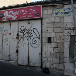 http://vernaculartypography.com/files/gimgs/th-56_Woodward-Vernacular-Typography-Israel_274.jpg