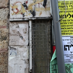 http://vernaculartypography.com/files/gimgs/th-56_Woodward-Vernacular-Typography-Israel_275.jpg