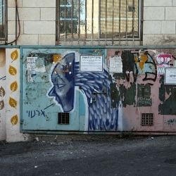 http://vernaculartypography.com/files/gimgs/th-56_Woodward-Vernacular-Typography-Israel_276.jpg