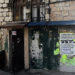 http://vernaculartypography.com/files/gimgs/th-56_Woodward-Vernacular-Typography-Israel_277.jpg