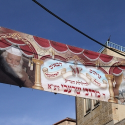 http://vernaculartypography.com/files/gimgs/th-56_Woodward-Vernacular-Typography-Israel_282.jpg