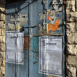 http://vernaculartypography.com/files/gimgs/th-56_Woodward-Vernacular-Typography-Israel_283.jpg