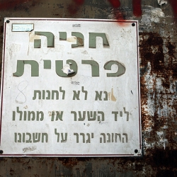 http://vernaculartypography.com/files/gimgs/th-56_Woodward-Vernacular-Typography-Israel_287.jpg