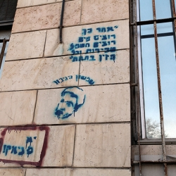 http://vernaculartypography.com/files/gimgs/th-56_Woodward-Vernacular-Typography-Israel_291.jpg
