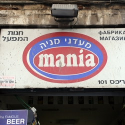 http://vernaculartypography.com/files/gimgs/th-56_Woodward-Vernacular-Typography-Israel_301.jpg