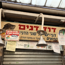 http://vernaculartypography.com/files/gimgs/th-56_Woodward-Vernacular-Typography-Israel_304.jpg