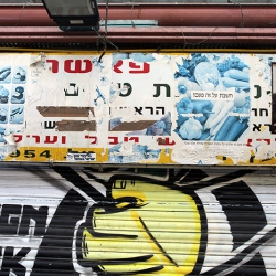 http://vernaculartypography.com/files/gimgs/th-56_Woodward-Vernacular-Typography-Israel_308.jpg