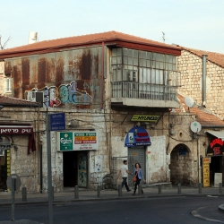http://vernaculartypography.com/files/gimgs/th-56_Woodward-Vernacular-Typography-Israel_315.jpg