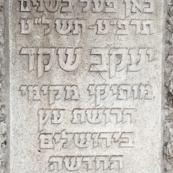 http://vernaculartypography.com/files/gimgs/th-56_Woodward-Vernacular-Typography-Israel_316.jpg