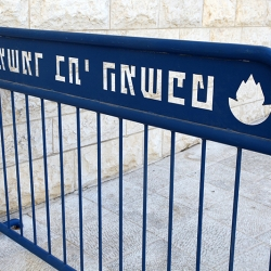 http://vernaculartypography.com/files/gimgs/th-56_Woodward-Vernacular-Typography-Israel_318.jpg