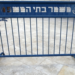 http://vernaculartypography.com/files/gimgs/th-56_Woodward-Vernacular-Typography-Israel_319.jpg