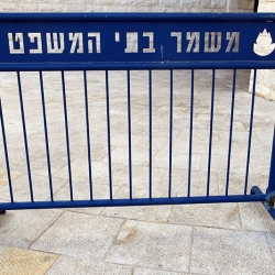 http://vernaculartypography.com/files/gimgs/th-56_Woodward-Vernacular-Typography-Israel_320.jpg