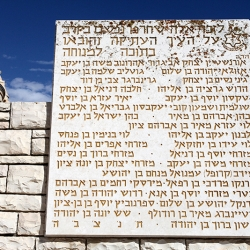 http://vernaculartypography.com/files/gimgs/th-56_Woodward-Vernacular-Typography-Israel_333.jpg