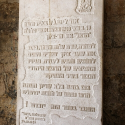 http://vernaculartypography.com/files/gimgs/th-56_Woodward-Vernacular-Typography-Israel_336.jpg