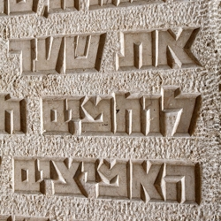 http://vernaculartypography.com/files/gimgs/th-56_Woodward-Vernacular-Typography-Israel_337.jpg