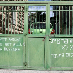 http://vernaculartypography.com/files/gimgs/th-56_Woodward-Vernacular-Typography-Israel_343.jpg