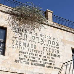 http://vernaculartypography.com/files/gimgs/th-56_Woodward-Vernacular-Typography-Israel_344.jpg