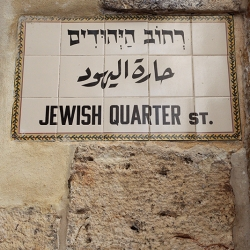 http://vernaculartypography.com/files/gimgs/th-56_Woodward-Vernacular-Typography-Israel_346.jpg