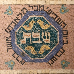 http://vernaculartypography.com/files/gimgs/th-56_Woodward-Vernacular-Typography-Israel_347.jpg
