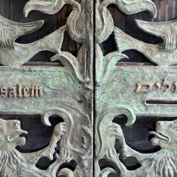 http://vernaculartypography.com/files/gimgs/th-56_Woodward-Vernacular-Typography-Israel_349.jpg