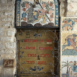 http://vernaculartypography.com/files/gimgs/th-56_Woodward-Vernacular-Typography-Israel_351.jpg