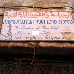 http://vernaculartypography.com/files/gimgs/th-56_Woodward-Vernacular-Typography-Israel_355.jpg