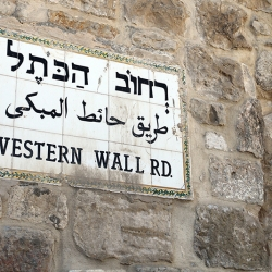 http://vernaculartypography.com/files/gimgs/th-56_Woodward-Vernacular-Typography-Israel_362.jpg