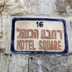 http://vernaculartypography.com/files/gimgs/th-56_Woodward-Vernacular-Typography-Israel_368.jpg
