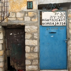 http://vernaculartypography.com/files/gimgs/th-57_Woodward-Vernacular-Typography-Israel_012.jpg