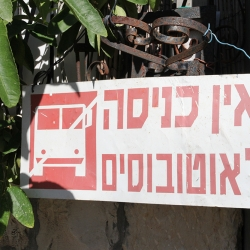 http://vernaculartypography.com/files/gimgs/th-57_Woodward-Vernacular-Typography-Israel_014.jpg