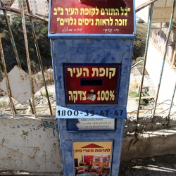 http://vernaculartypography.com/files/gimgs/th-57_Woodward-Vernacular-Typography-Israel_015.jpg