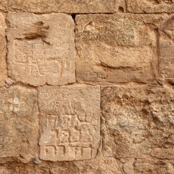 http://vernaculartypography.com/files/gimgs/th-57_Woodward-Vernacular-Typography-Israel_133.jpg