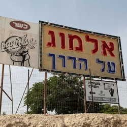 http://vernaculartypography.com/files/gimgs/th-57_Woodward-Vernacular-Typography-Israel_159.jpg