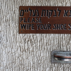 http://vernaculartypography.com/files/gimgs/th-57_Woodward-Vernacular-Typography-Israel_373.jpg