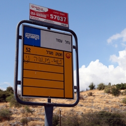 http://vernaculartypography.com/files/gimgs/th-57_Woodward-Vernacular-Typography-Israel_380.jpg