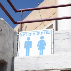 http://vernaculartypography.com/files/gimgs/th-57_Woodward-Vernacular-Typography-Israel_394.jpg