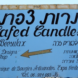 http://vernaculartypography.com/files/gimgs/th-57_Woodward-Vernacular-Typography-Israel_413.jpg